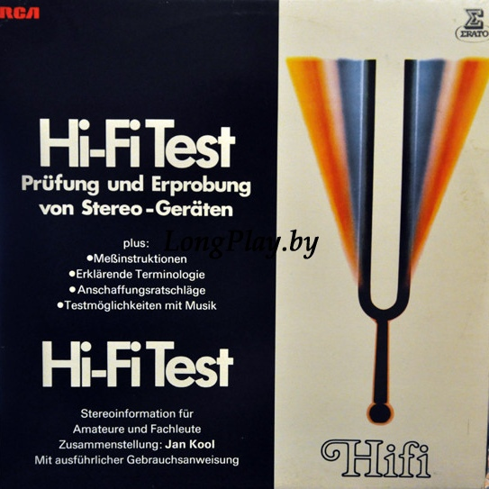 Various - Hi-Fi Test