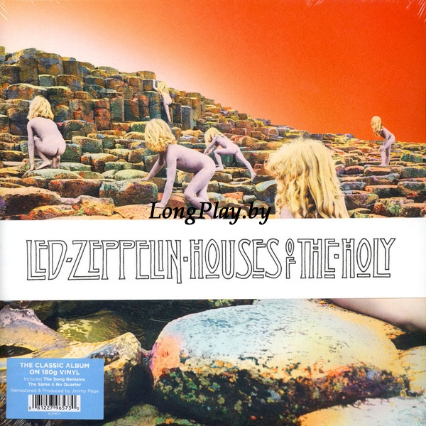 Led Zeppelin ‎ - Houses Of The Holy