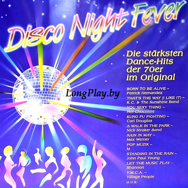 Various ‎ - Disco Night Fever
